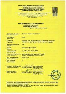 Certificate_callibration_1-min
