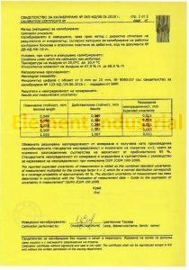Certificate_callibration_2